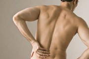 Suffering from a Slipped Disc?